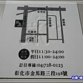 熊炭日式炭火燒肉 (14)P118.jpg