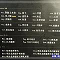 菜-甜點-冰品P143.jpg