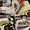 北海道紅豆牛奶雪糕.jpg