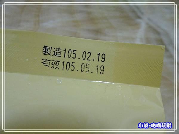 外袋製造有效期限13.jpg
