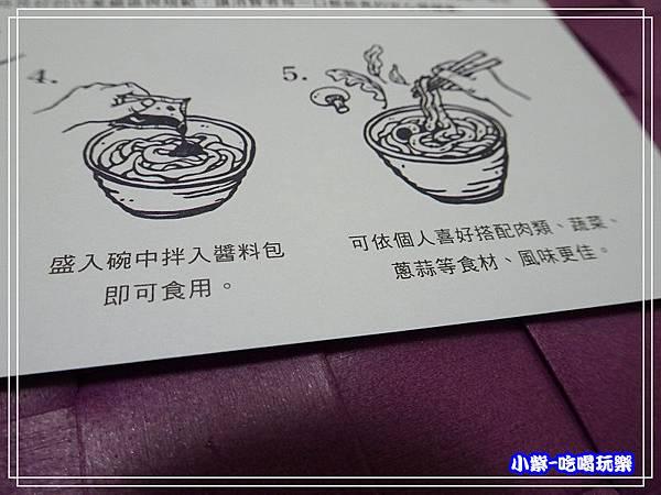 料理方法219.jpg