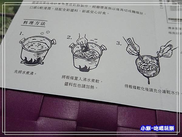 料理方法118.jpg