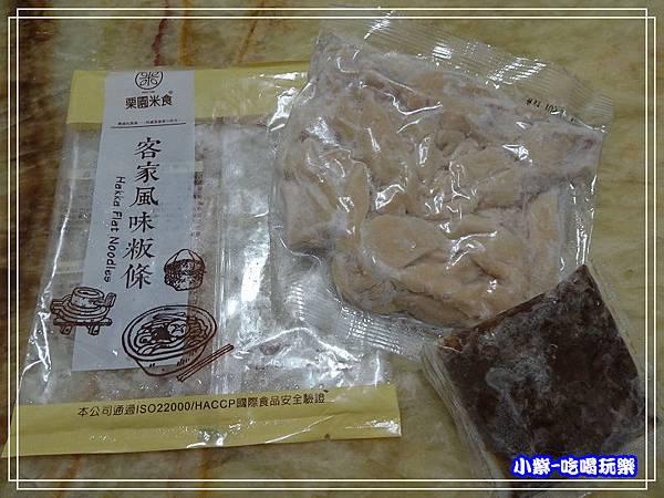 紅玉粄條(台灣肉燥) (1)36.jpg