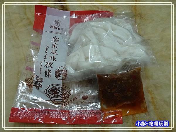干貝XO醬 (3)3.jpg