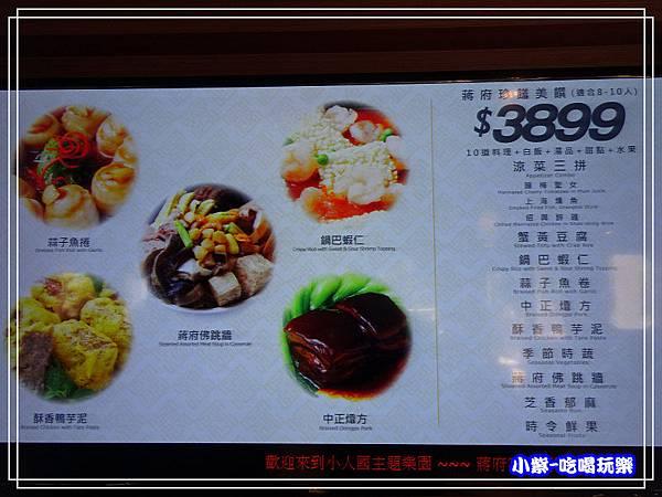 menu圖片20.jpg