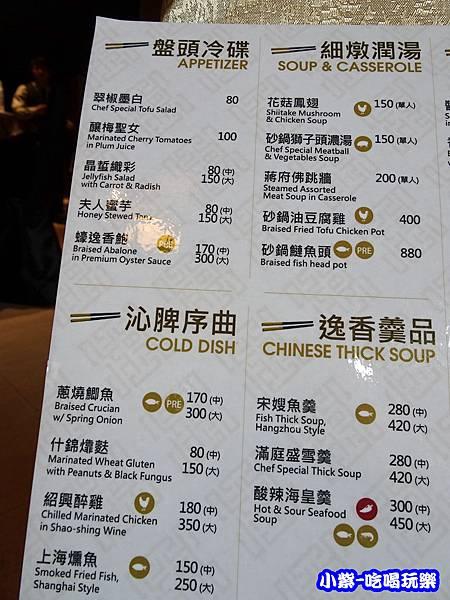 單點menu (2)21.jpg