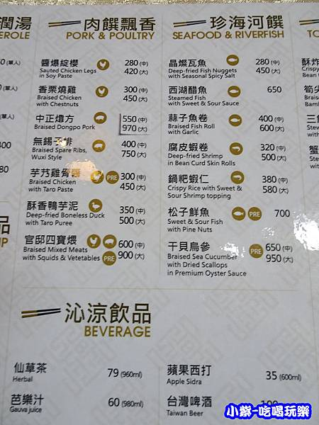 單點menu (3)22.jpg