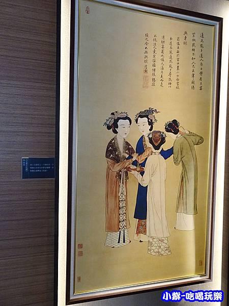 王蜀官妓圖 (1)38.jpg