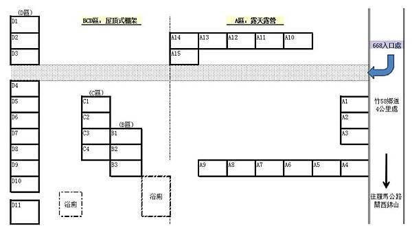668營位平面圖.jpg