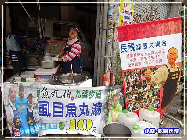 9號步道虱目魚丸湯 (2)17.jpg
