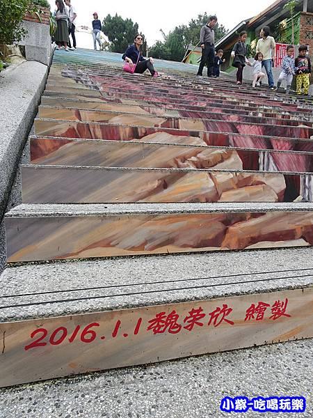 建中國小-3D彩繪天梯 (12)6.jpg