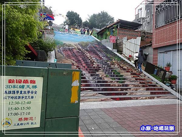 建中國小-3D彩繪天梯 (4)31.jpg
