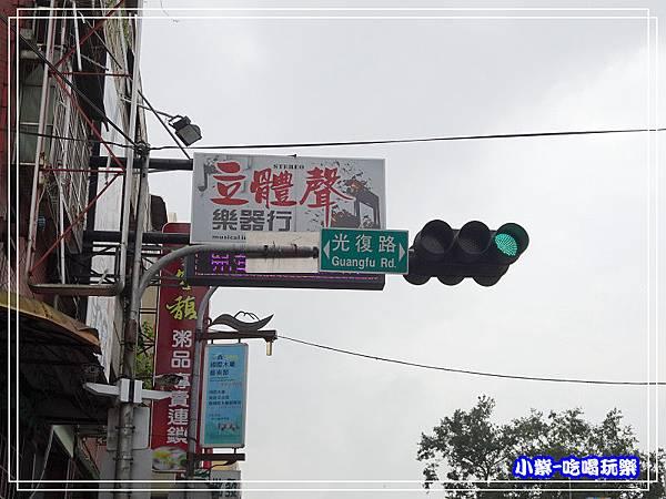 建中國小-3D彩繪天梯 (8)34.jpg