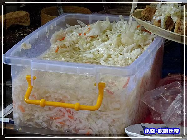 三哥臭豆腐 (3)3.jpg