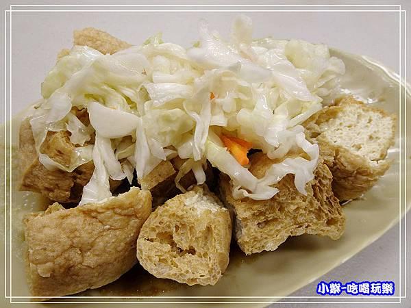 三哥臭豆腐 (8)5.jpg
