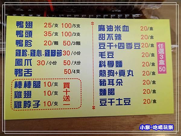 元-鳳爪 (9)12.jpg