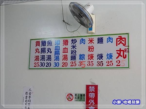 吳記肉圓店 (3)8.jpg