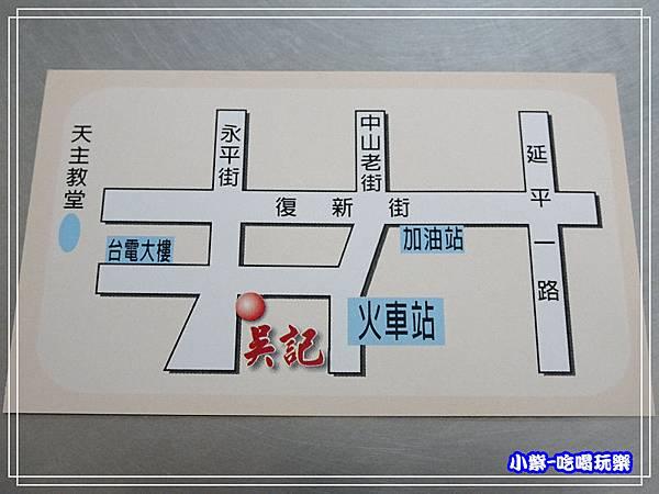 吳記肉圓店 (8)11.jpg