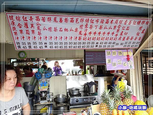 朝林冰菓室 (3)2.jpg