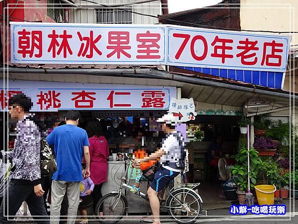 朝林冰菓室 (2)0.jpg