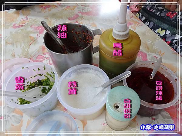 陳麵線羹 (3)2.jpg