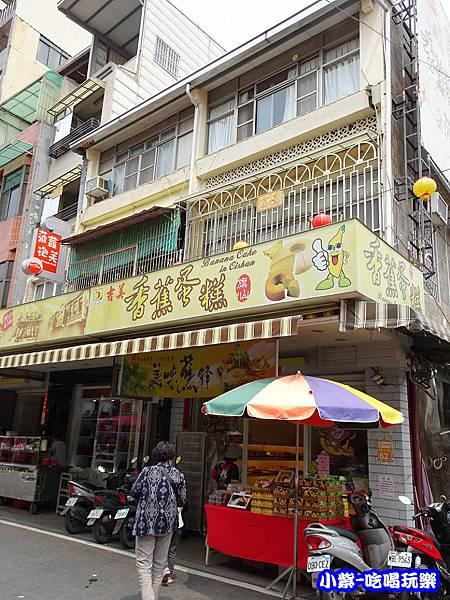 吉美香蕉蛋糕麵包店 (2)0.jpg