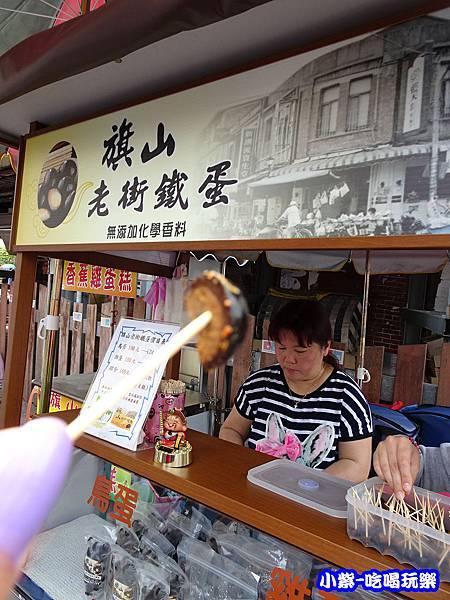 旗山老街 (4)2.jpg