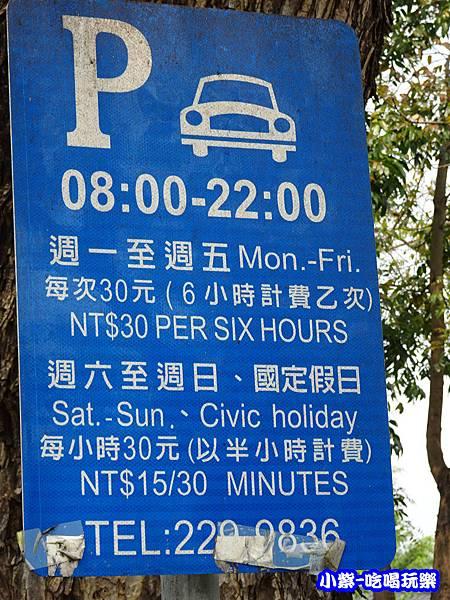 路邊停車 (2)4.jpg