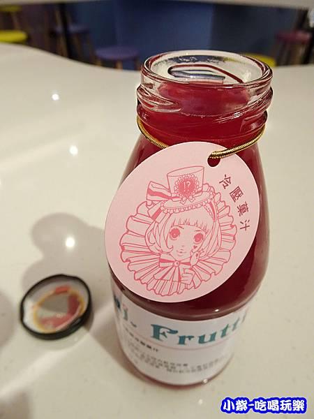 (紅瓶)綜合冷壓果汁 (2)2.jpg