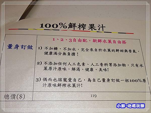 100鮮榨果汁1.jpg