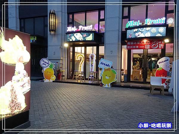 店外觀 (2)31.jpg