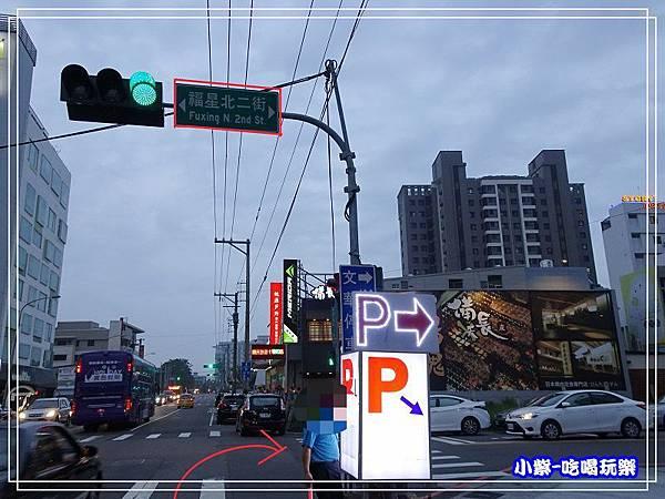 福星北二街-右轉45.jpg