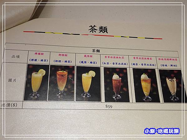 茶類47.jpg