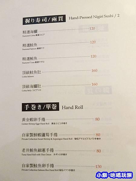 單點-握壽司.手卷5.jpg