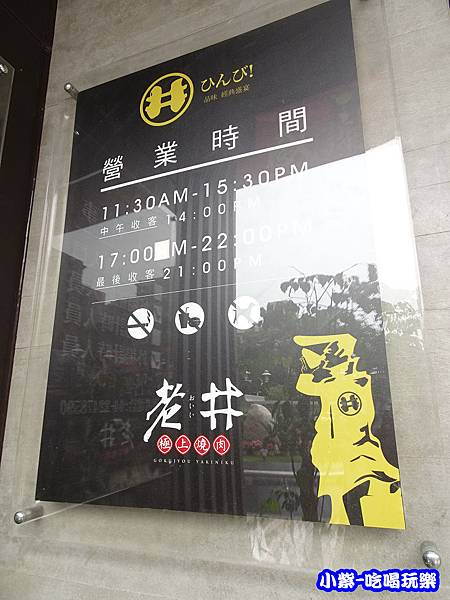 老井 (1)23.jpg