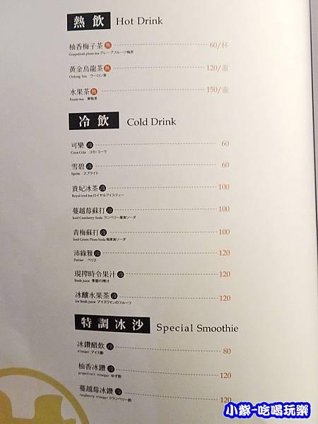 飲料.冰沙30.jpg