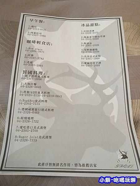 一中商圈 (3)12.jpg