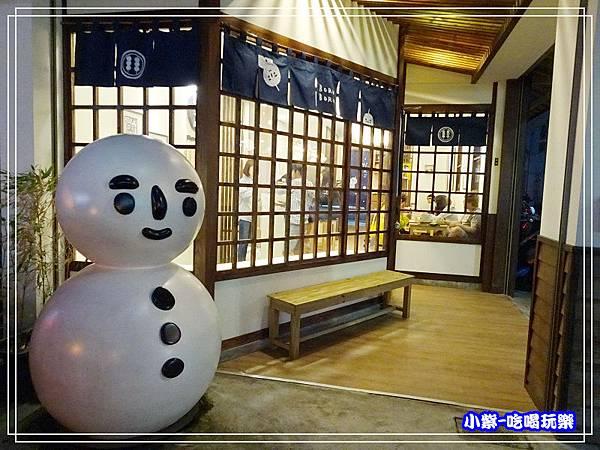 波屋日式烤糰子 (3)13.jpg