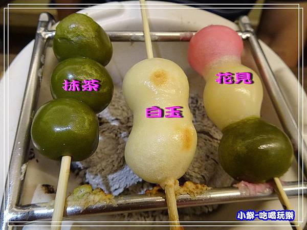 烤糰子 (1)24.jpg
