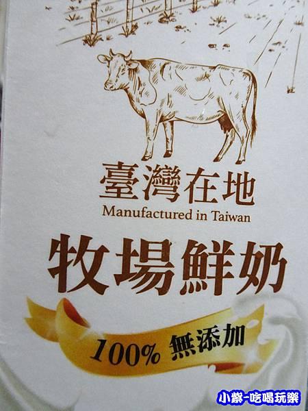 肯啃牧場鮮奶 (1)0.jpg