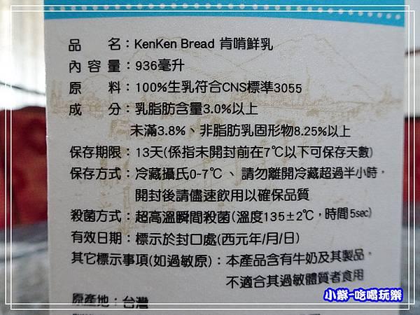 肯啃牧場鮮奶 (10)2.jpg