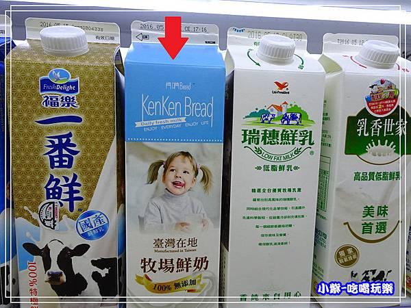 肯啃牧場鮮奶 (5)14.jpg