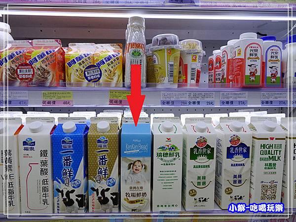 肯啃牧場鮮奶 (6)15.jpg