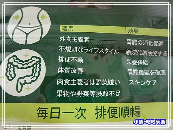 一定有酵 (1).jpg