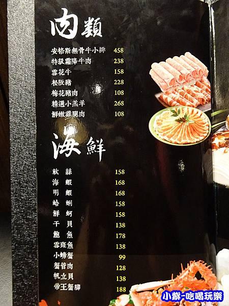 肉..海䰷11.jpg