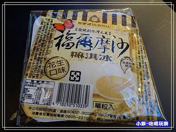 麻淇冰 (2)45.jpg