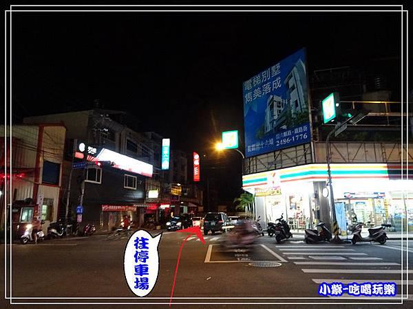 鼎城麻辣火鍋店 (18)55.jpg