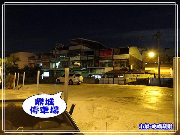 鼎城麻辣火鍋店 (19)56.jpg