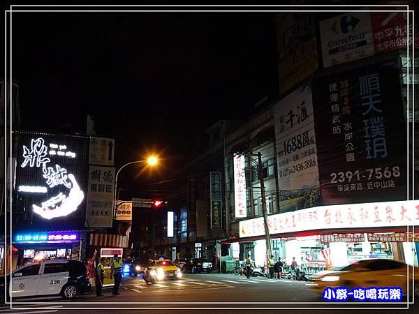 鼎城麻辣火鍋店 (21)59.jpg
