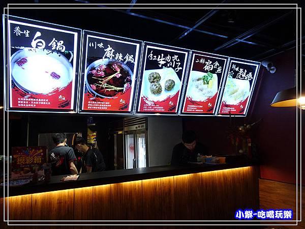 鼎城麻辣火鍋店 (6)63.jpg